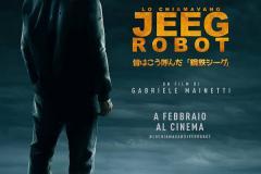 Lo chiamavano Jeeg Robot al Nuovo Cinema Antella